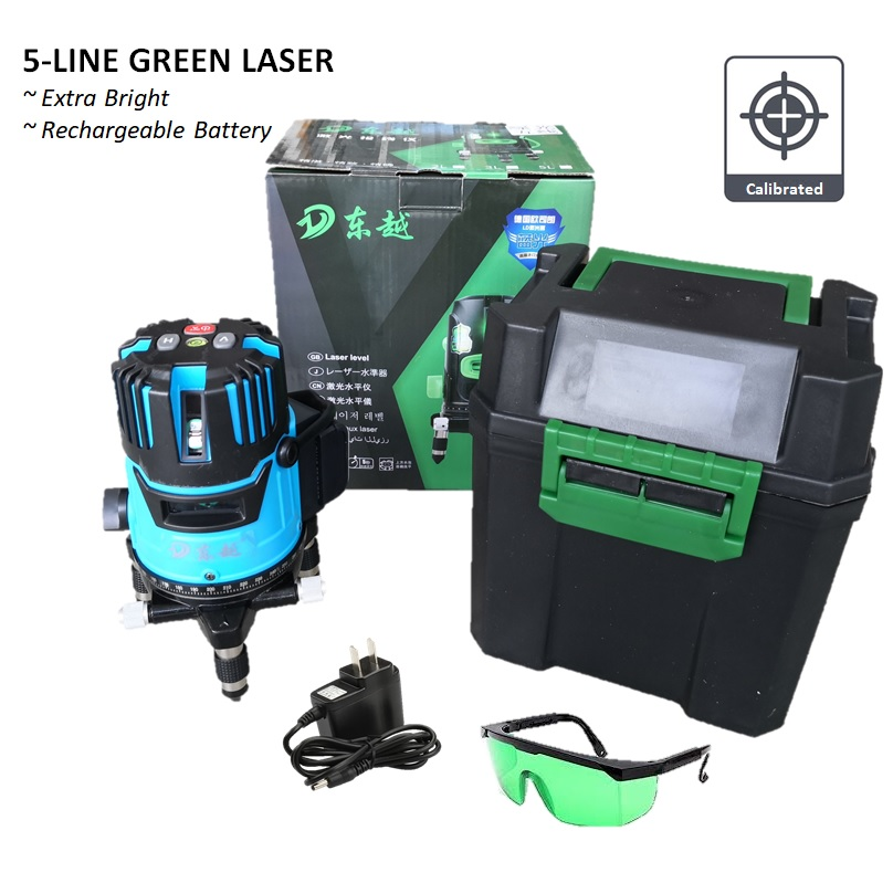 DONGYUE 5-LINE GREEN LASER LEVEL WITH RECHARGEABLE BATTERY