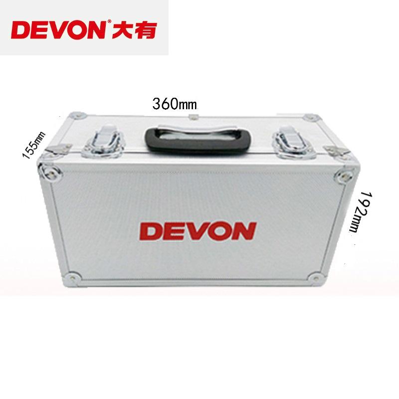 DEVON ALUMINIUM TOOL BOX FOR 12V TOOLS