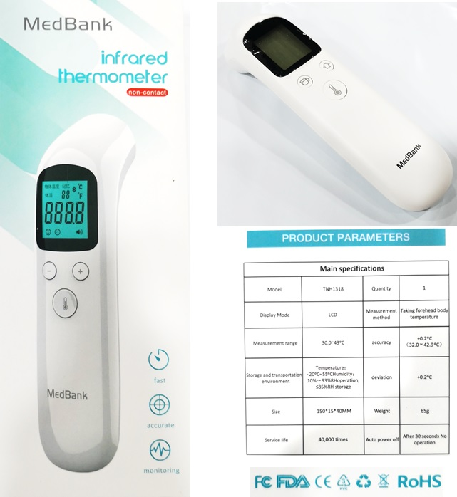 MEDBANK NON-CONTACT INFRARED THERMOMETER TNH 1318 FOR BODY TEMPARATURE